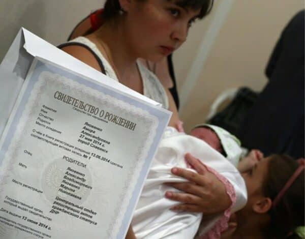 Документы в загс для регистрации ребенка