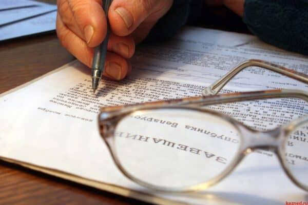 Как получить наследство если нет завещания