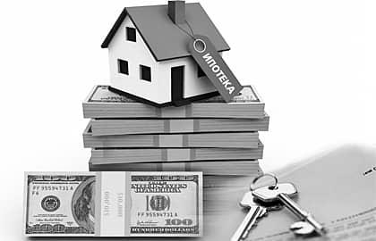 Как приобрести квартиру если нет денег