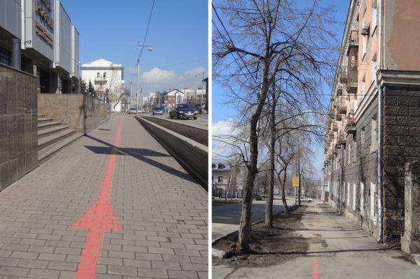 Красная линия улицы