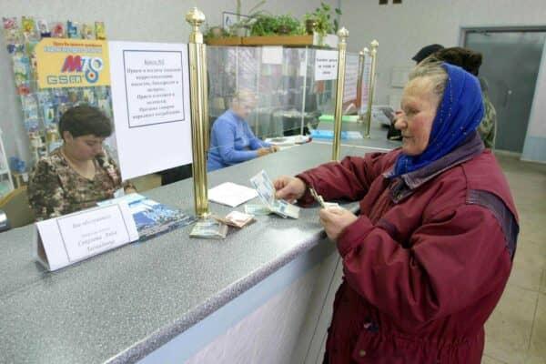 Льготы пенсионерам по оплате коммунальных услуг