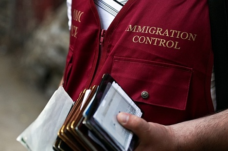 Бланк уведомление о подтверждении прибытия иностранного гражданина