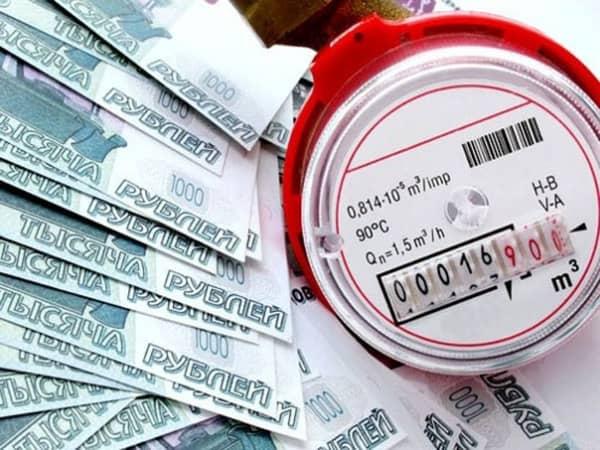 Проверить задолженность по ЖКХ