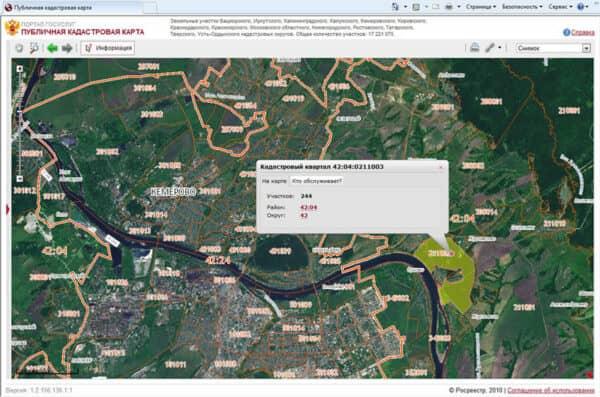 Публичная карта земельных участков